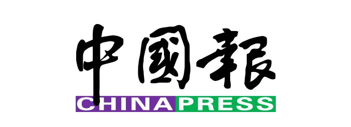 China-Press